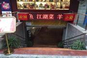 杨家坪步行街大型餐厅转让!