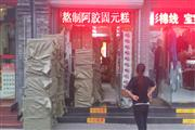 北京市东城区交道口南大街店铺出租(证照齐全)