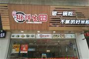 琳鲜生桂林米粉店