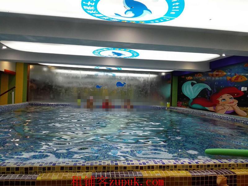 花果园900平亲子游泳馆低价转让