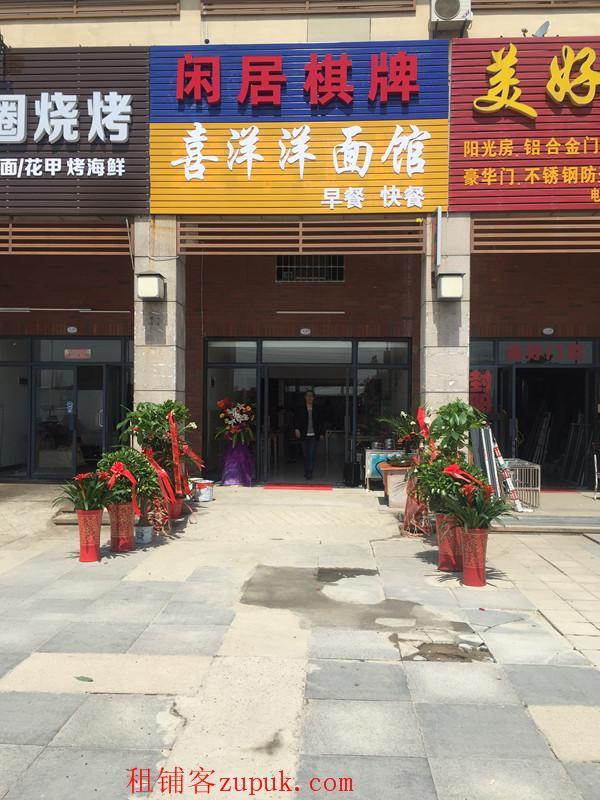 沿街小吃店快餐店餐馆酒楼转