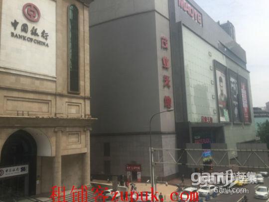 江北区观音桥商铺招租