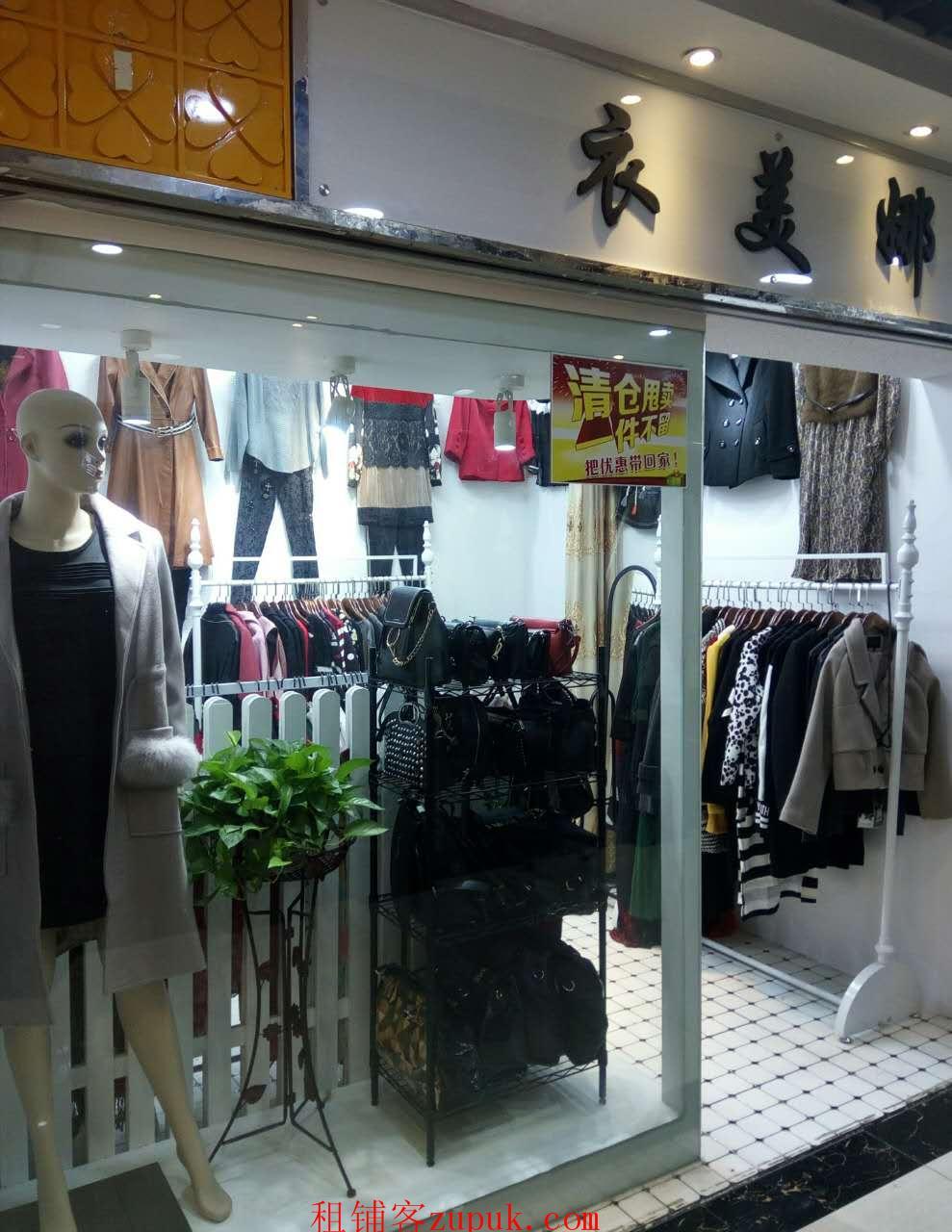 急转长安长青路百信服装城店铺3600元/月14平方米