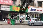 肥西县青年路门面出租
