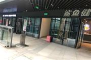 嘉州协信广场106㎡纹饰店转让