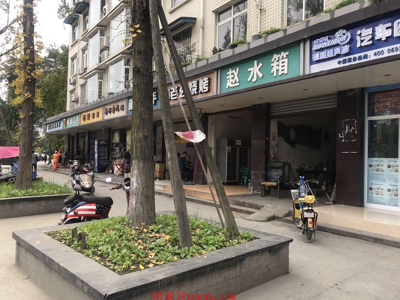 温江区 5个大型小区 独家洗护中心低价转让