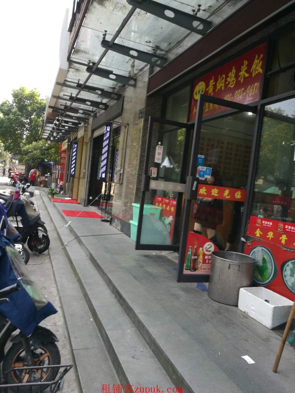 汽车南站出口处沿街店铺出租