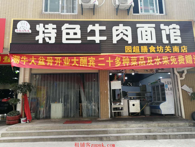 好消息超低价急转光谷特色牛肉面馆烧烤餐饮店