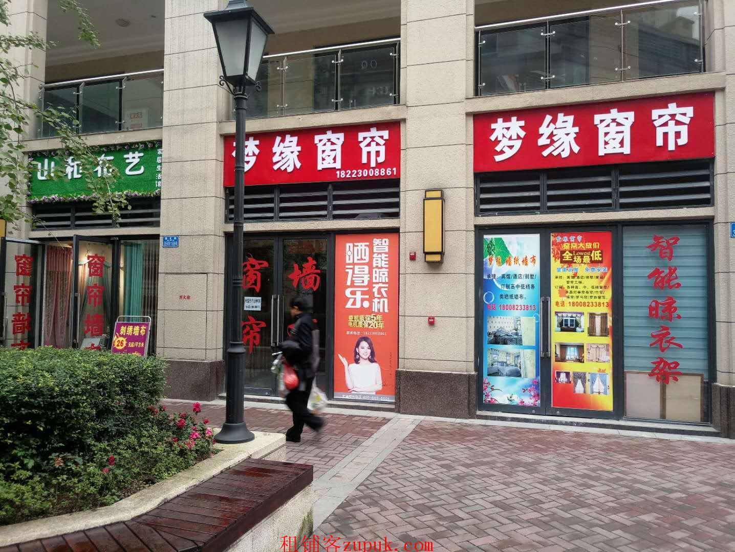 开发商直招 首创城 社区门面 30-3000㎡ (中介勿扰)