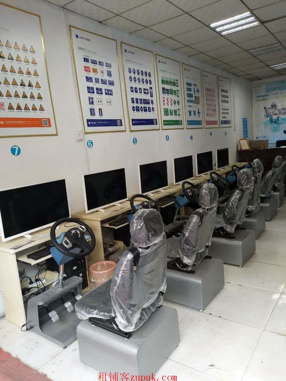 室内驾考训练馆急转带设备