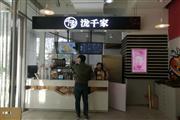 徐汇 漕河泾华鑫中心 冷饮咖啡店转让(可空转)