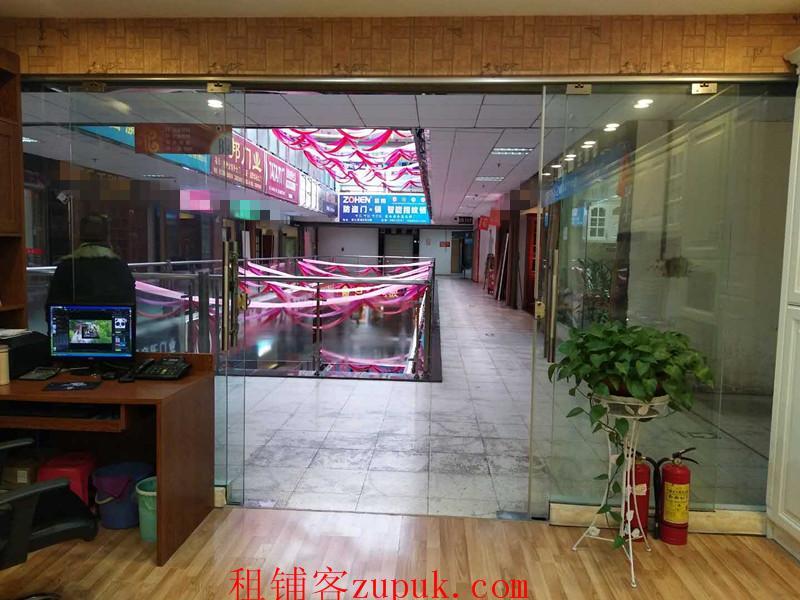 洪湖美食汇美食转让-武汉租铺客商铺网爱里的诚意图片