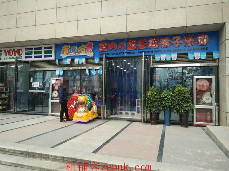 未来方舟G1组团旺铺白菜价急转