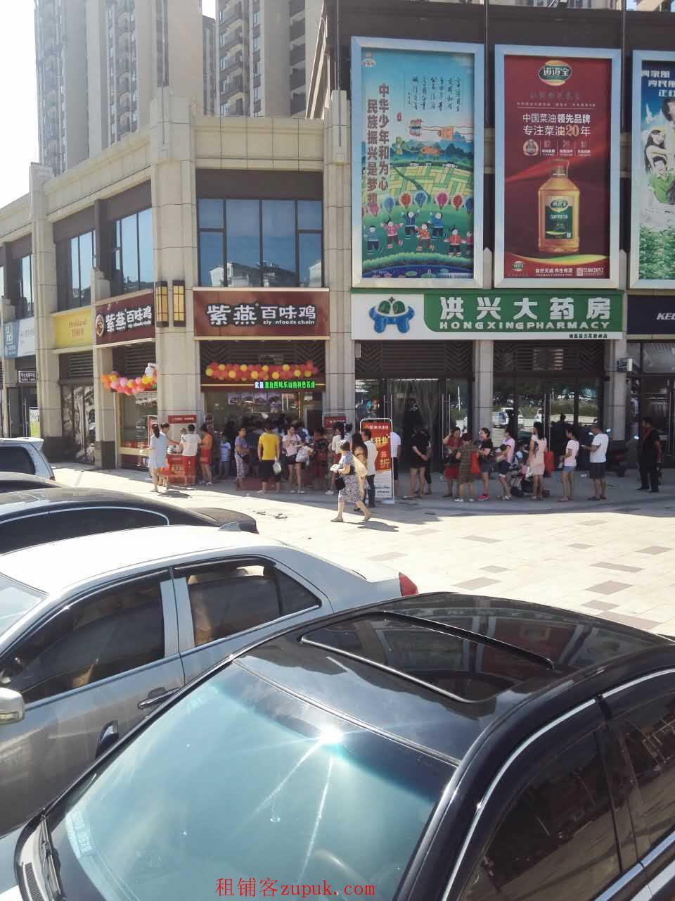莲塘莲西路沿街商铺出租无需转让费