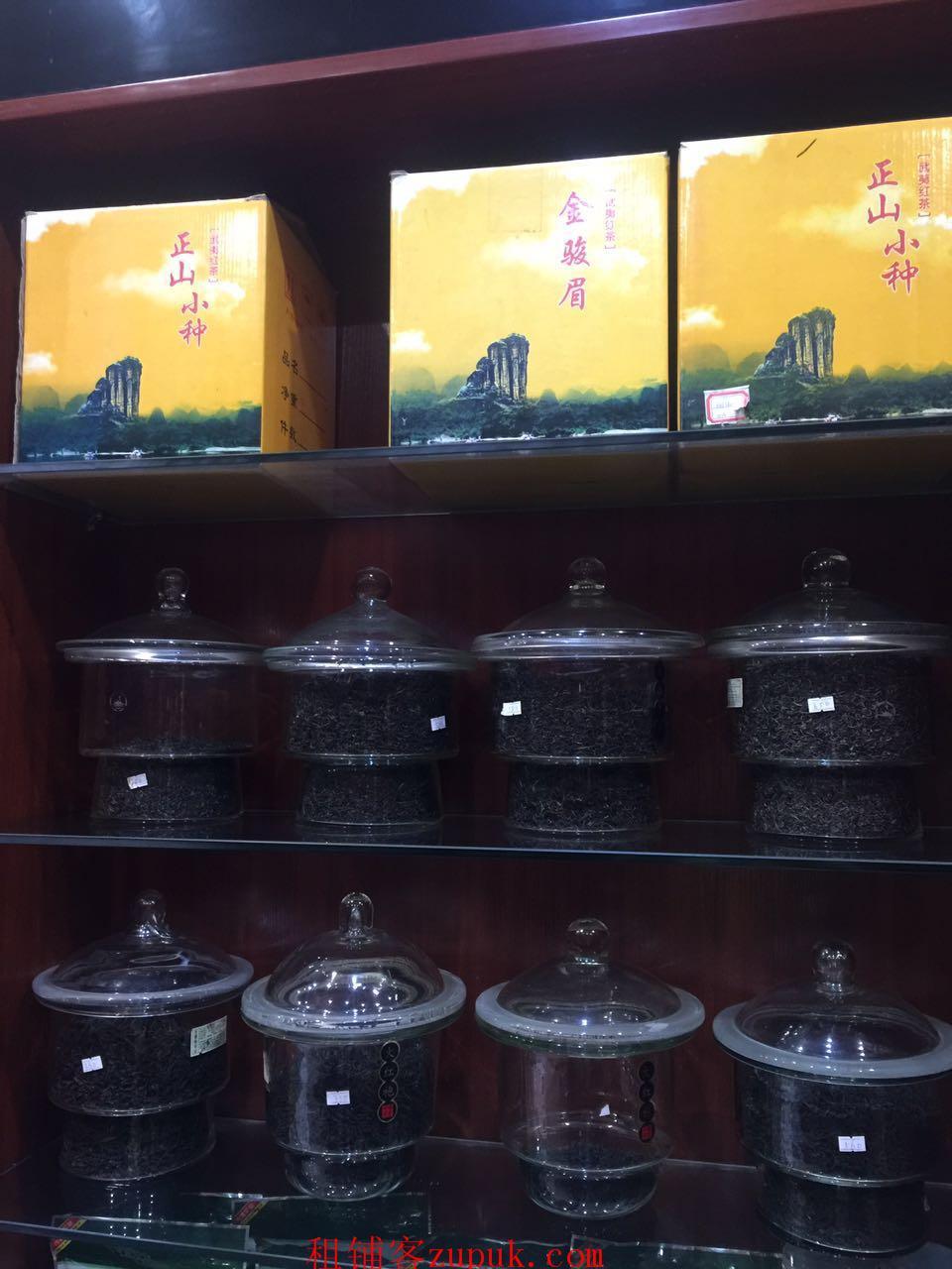 茶叶店出租