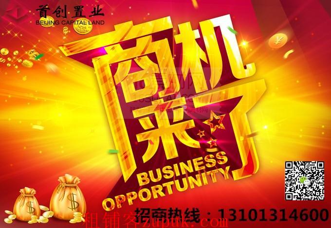 KTV、娱乐、中西餐、咖啡馆、洗浴、特色餐饮、茶楼
