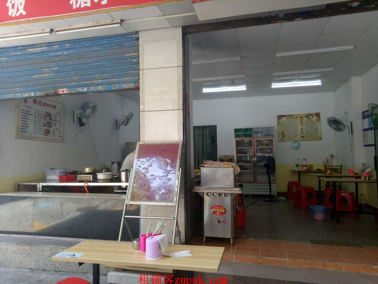 罗沙社区步步高小区盈利中餐饮店