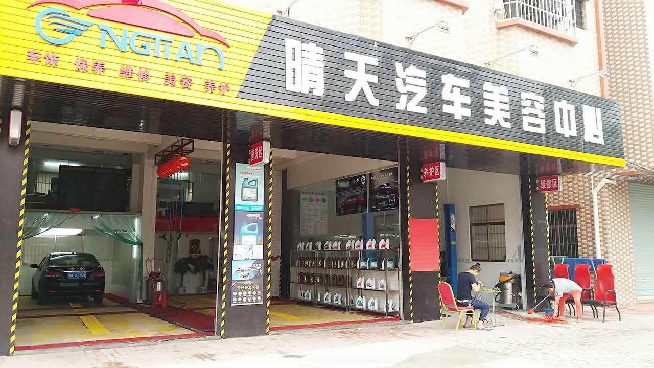东莞常平汽车美容店和家庭公寓整楼转租