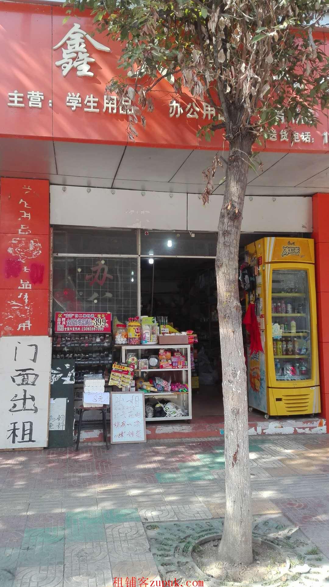 小河平桥广场临街旺铺文具店转让(学校旁边)