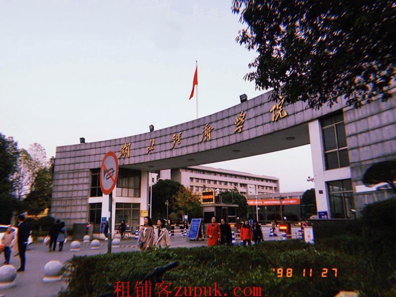 藏龙岛光谷世纪广场大型台球俱乐部急转空转
