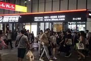 徐泾东国家会展中心商铺 每天吃饭排队 从早到晚不断