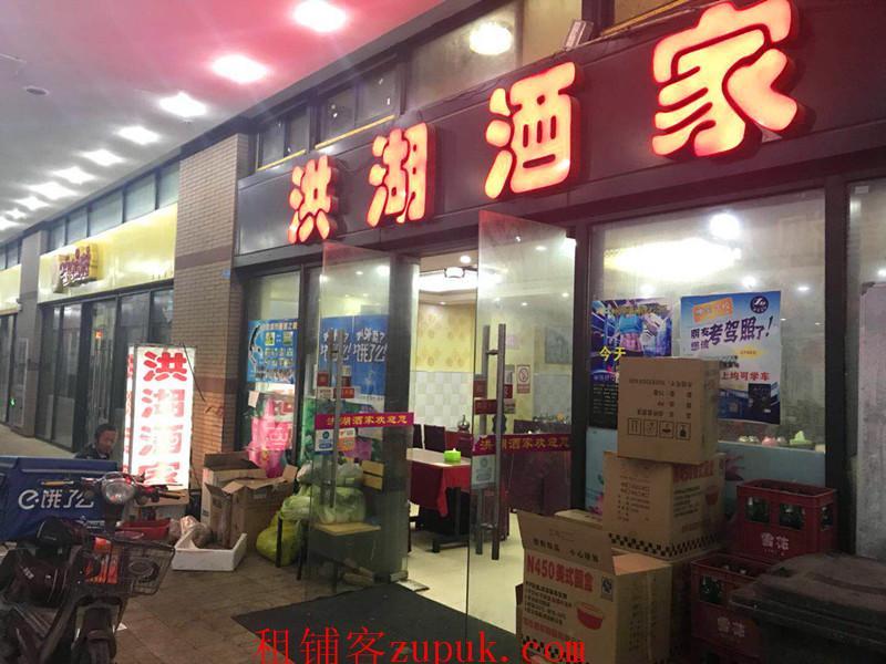 10万人商业街餐饮店铺转租
