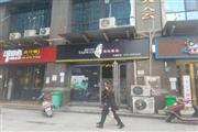 市中心定王台50㎡品牌餐饮店白菜价转让或出租