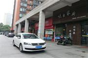 伍家岭众多高档小区临街248㎡特色餐厅转让(可分租或空转)