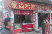 汉阳孟家铺地铁站小吃店转让