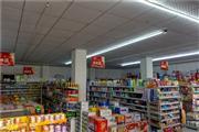 武侯每天稳定营业额4000多 盈利百货超市 转让