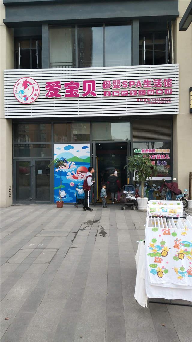 连城国际商业中心
