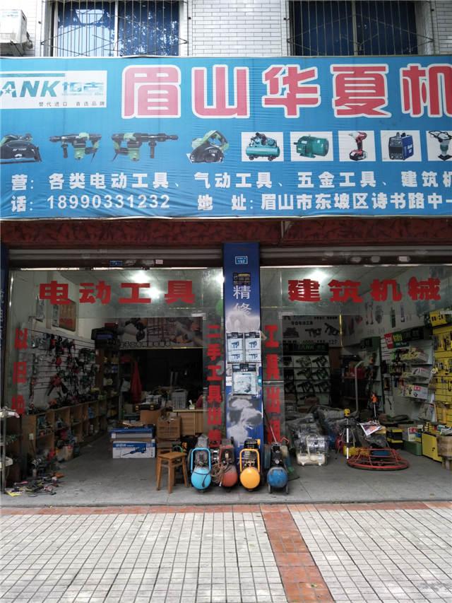 电动工具门市转让老店接手就可盈利