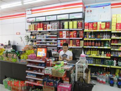 成熟小区营业额3千加盟超市优价转让
