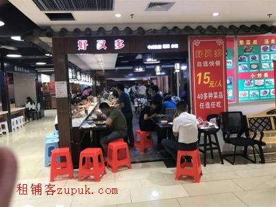 商圈90平餐饮门面7.5万低价急转 行业不限