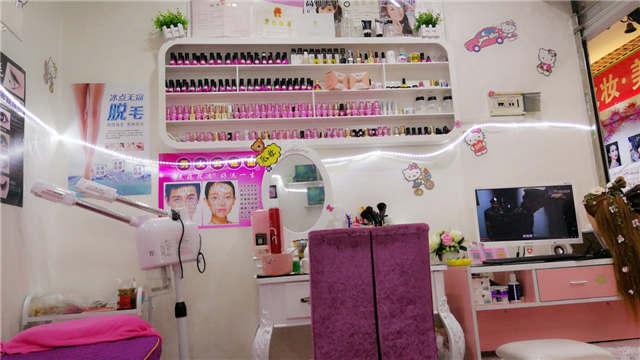 正在盈利美甲美容店