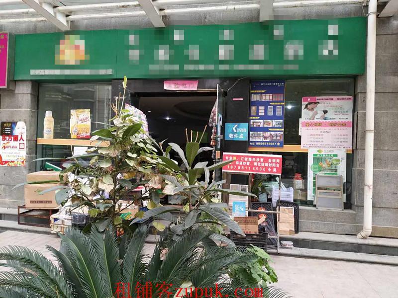 油榨街附近盈利生鲜超市转让