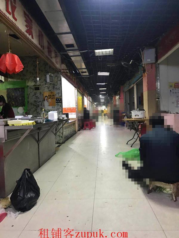 中南商圈洪山楚天时尚广场美食城诚转