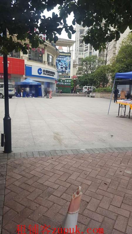 山水黔城中心广场旺铺转让
