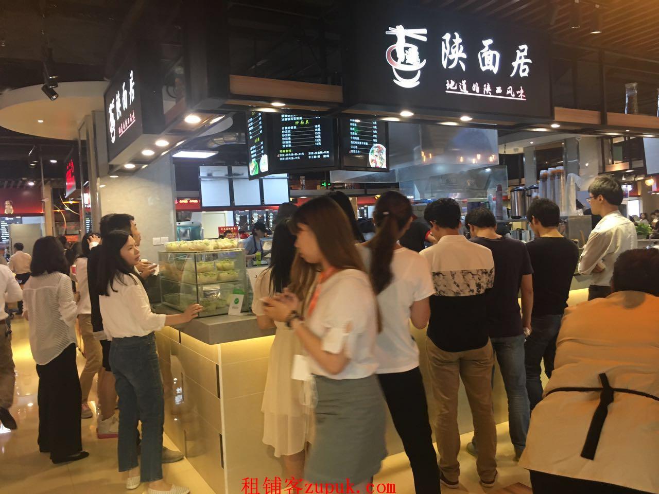 沿街重餐饮商铺 业态不限 人挤人地段带执照