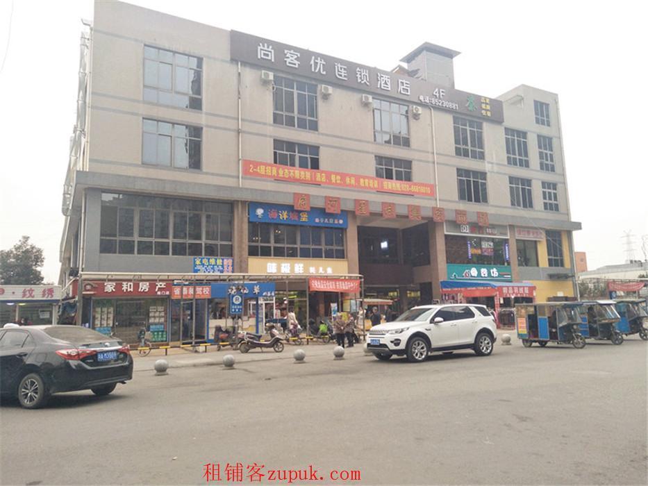 大型万人社区火锅中餐店转让或转租