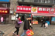 公交车站70㎡冒菜店转让