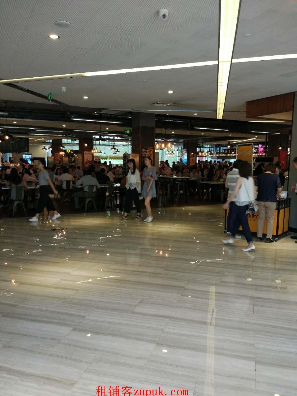 浦东八佰伴一楼美食城火爆招商 可以做麻辣烫酸辣粉等