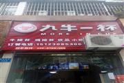 永川区文理学院北门附近饮品小吃店整体转让