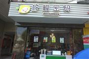 长安厦岗正在经营的奶茶店转让