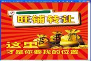 金凤万达广场附近月赚3万元快餐店转让