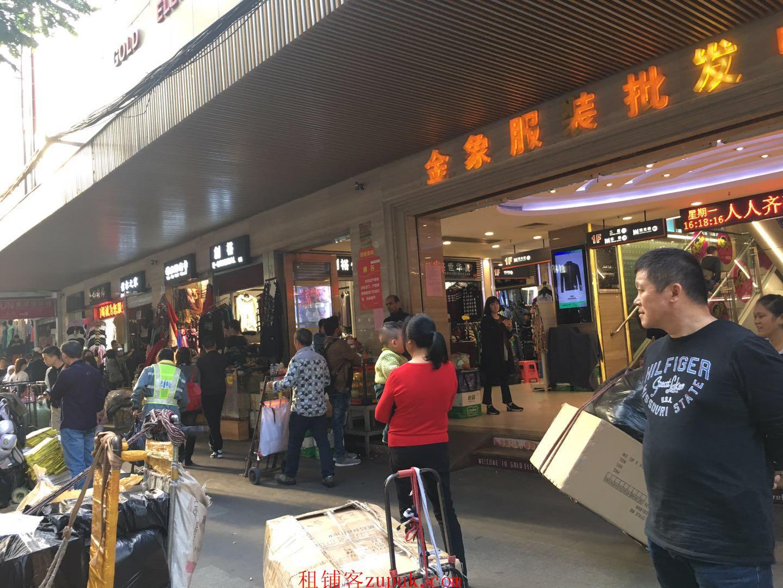 广州火车站 服装商铺 月租4000起 无进场费