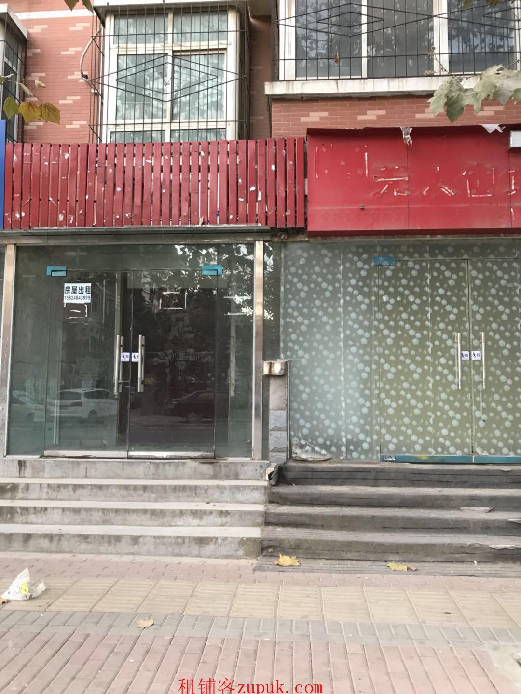 丰乐路北三环临街底铺出租