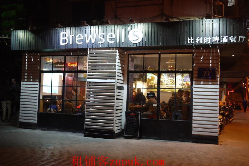 上海路经营中酒吧转让