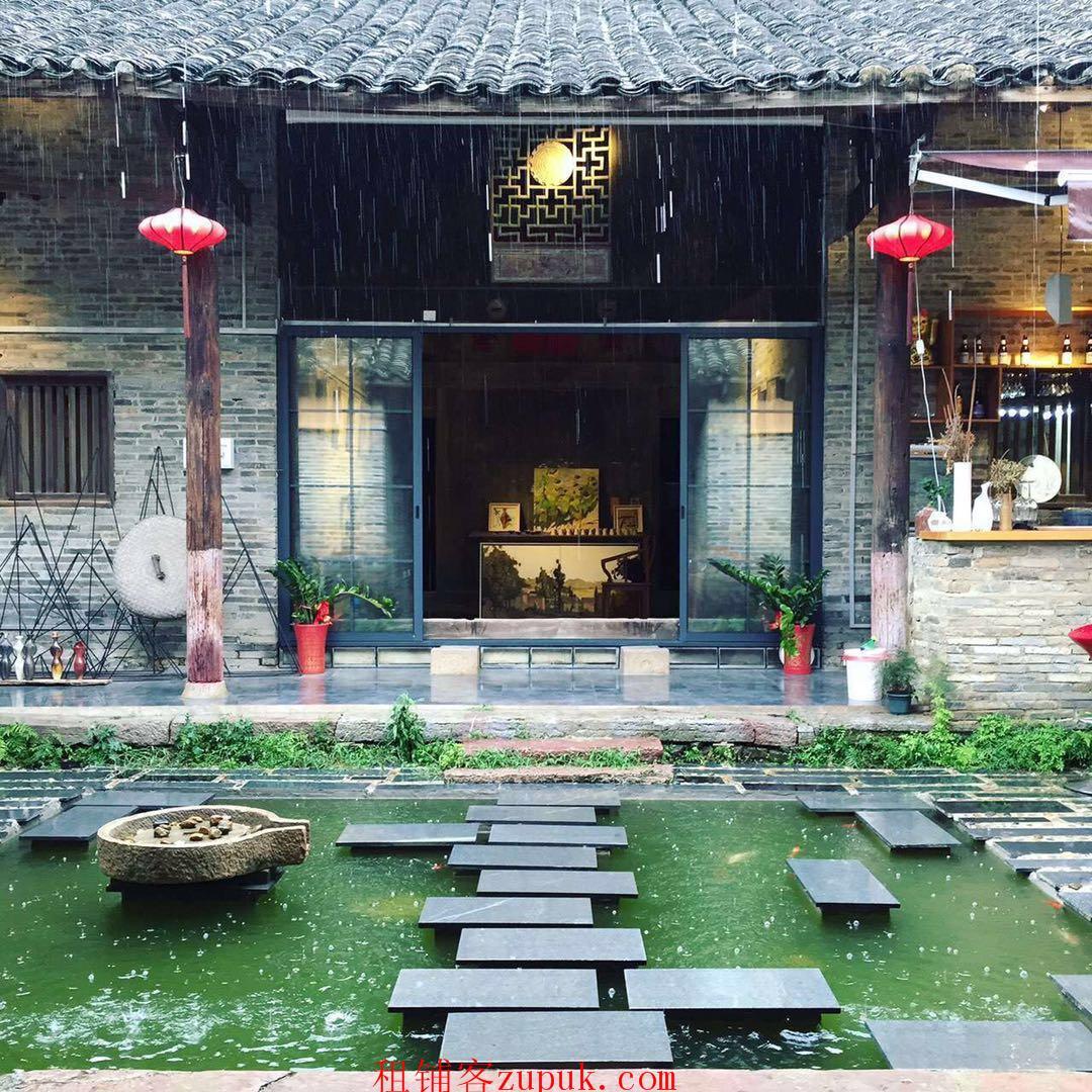 广艺艺术学院艺术团队花20万改造的老房子休闲会所