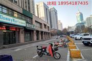 转租 市中万达广场商业街 170平 教育培训出租或转租